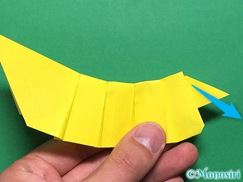 折り紙で青虫の折り方手順26