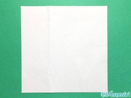 折り紙で短冊の作り方手順2