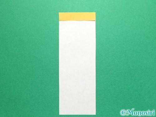 折り紙で短冊の作り方手順5
