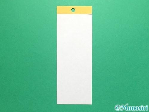 折り紙で短冊の作り方手順6