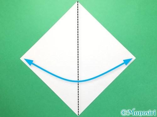 折り紙で彦星の作り方手順1