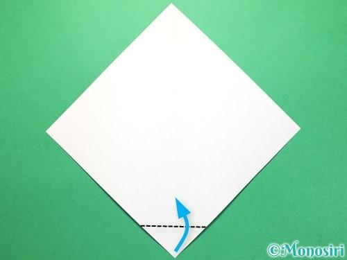 折り紙で彦星の作り方手順3
