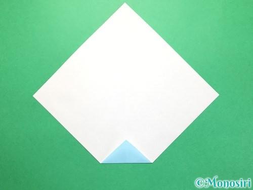 折り紙で彦星の作り方手順4