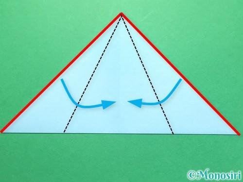 折り紙で彦星の作り方手順8