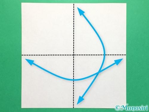 折り紙でくす玉の作り方手順1