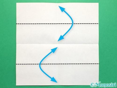 折り紙でくす玉の作り方手順3