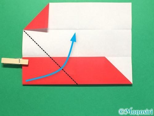 折り紙でくす玉の作り方手順9