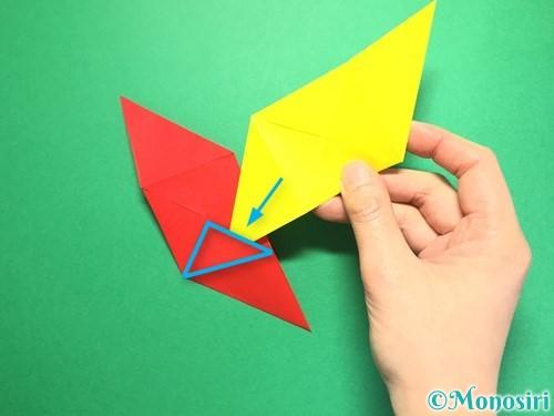 折り紙でくす玉の作り方手順21