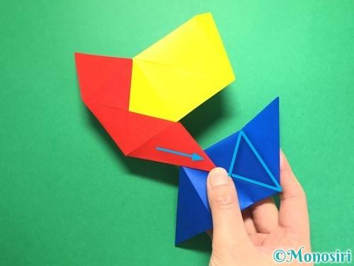 折り紙でくす玉の作り方手順23