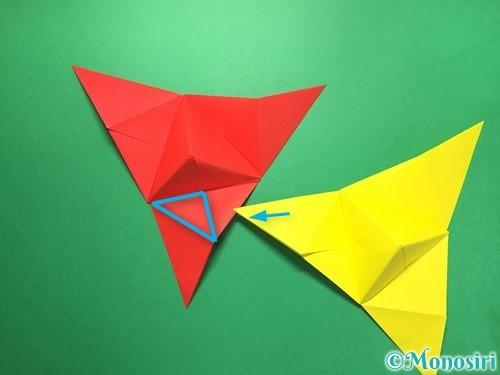 折り紙でくす玉の作り方手順32