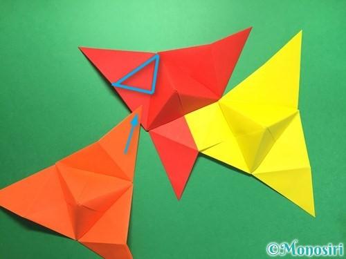折り紙でくす玉の作り方手順35