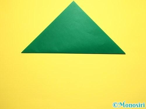 折り紙でスイカの折り方手順2