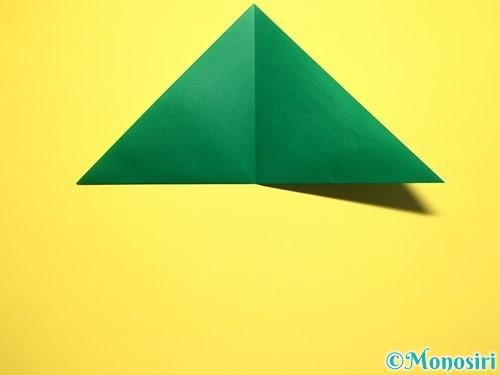 折り紙でスイカの折り方手順4