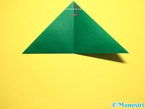 折り紙でスイカの折り方手順5