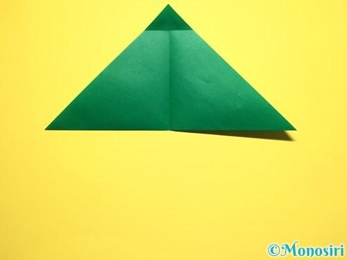 折り紙でスイカの折り方手順6