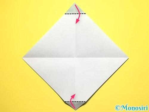 折り紙でスイカの折り方手順9