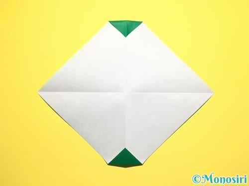 折り紙でスイカの折り方手順8