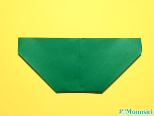折り紙でスイカの折り方手順19