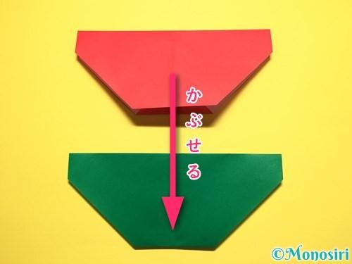 折り紙でスイカの折り方手順21