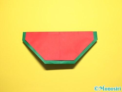 折り紙でスイカの折り方手順22