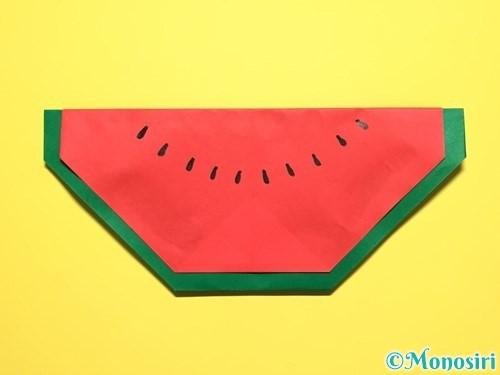 折り紙でスイカの折り方手順23