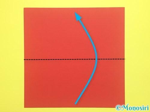 折り紙でスイカの折り方手順1