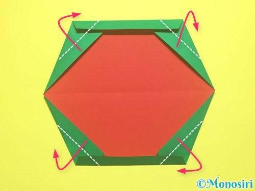 折り紙でスイカの折り方手順10