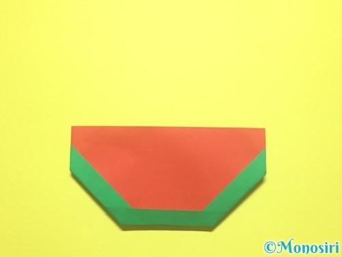 折り紙でスイカの折り方手順15