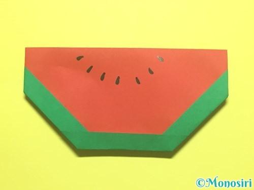 折り紙でスイカの折り方手順16