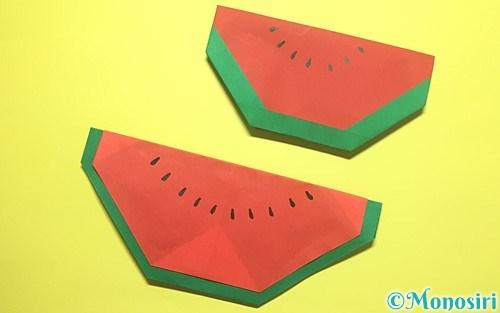 折り紙で折ったスイカ