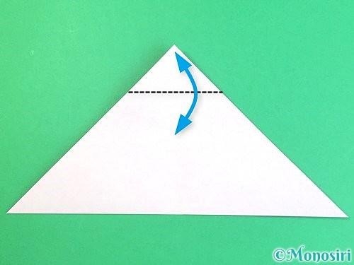 折り紙で立体的なハイビスカスの折り方手順8