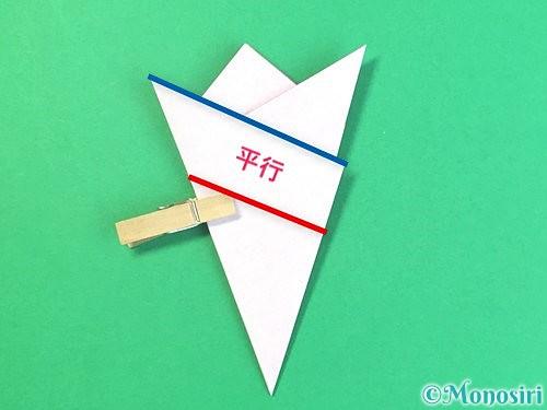 折り紙で立体的なハイビスカスの折り方手順19
