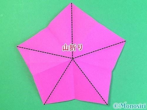 折り紙で立体的なハイビスカスの折り方手順22