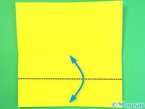 折り紙で立体的なハイビスカスの折り方手順47