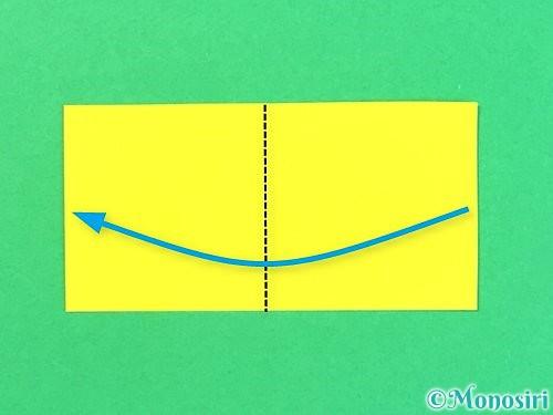 折り紙で立体的なハイビスカスの折り方手順50