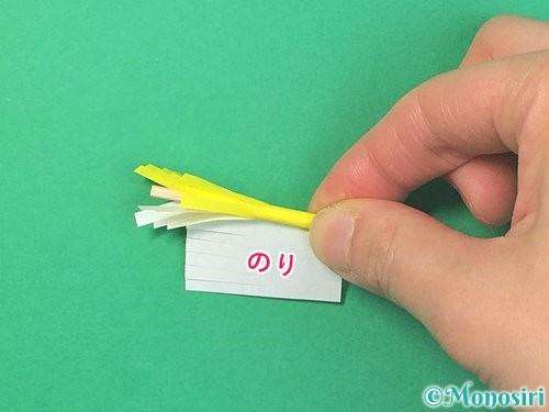折り紙で立体的なハイビスカスの折り方手順56