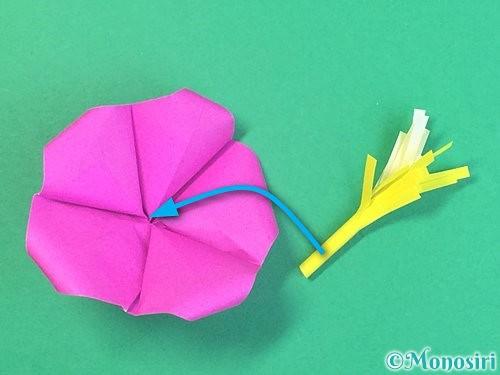 折り紙で立体的なハイビスカスの折り方手順58