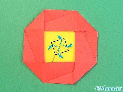 折り紙で椿の折り方手順38