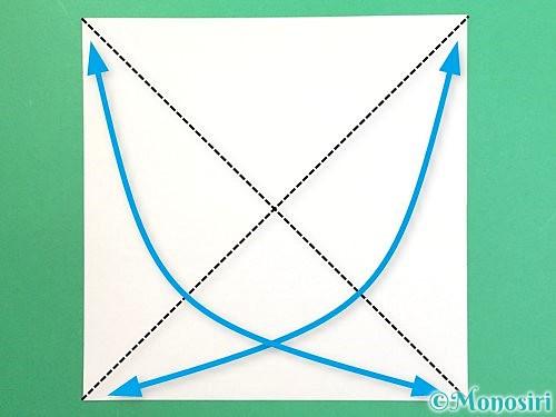 折り紙で水仙の立体的な折り方手順1