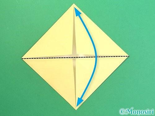 折り紙で水仙の立体的な折り方手順5