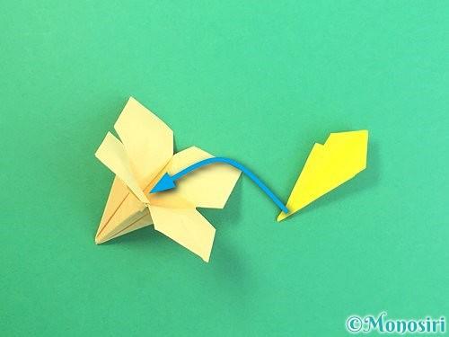 折り紙で水仙の立体的な折り方手順70