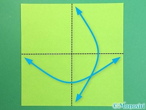 折り紙でりんごの折り方手順1