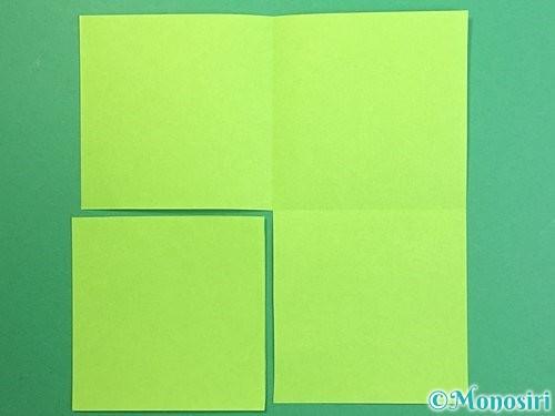 折り紙でりんごの折り方手順3