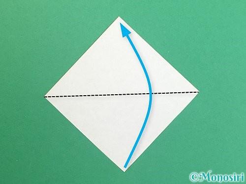 折り紙でりんごの折り方手順4