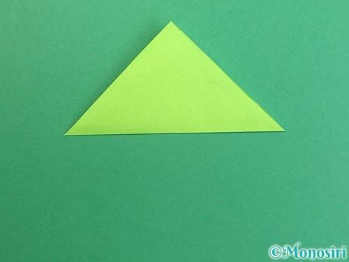 折り紙でりんごの折り方手順5