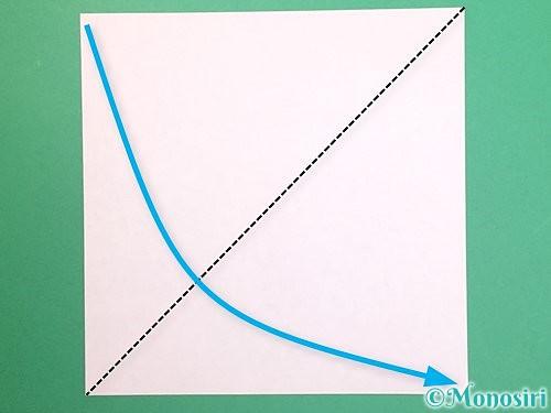 折り紙でりんごの折り方手順6