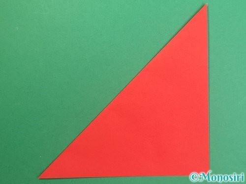 折り紙でりんごの折り方手順7
