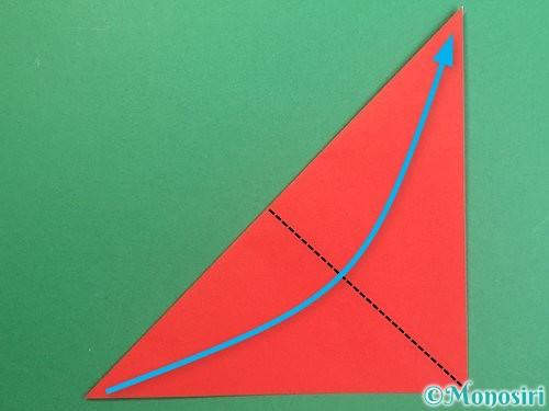 折り紙でりんごの折り方手順8