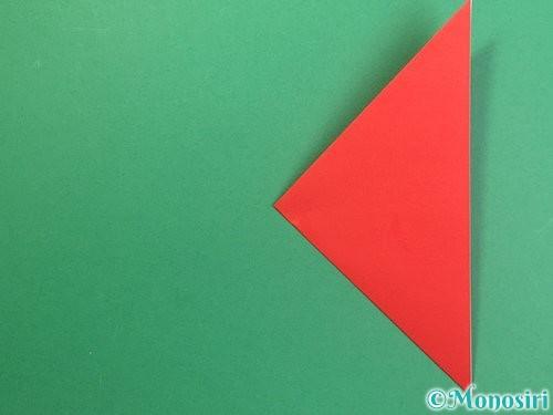 折り紙でりんごの折り方手順9