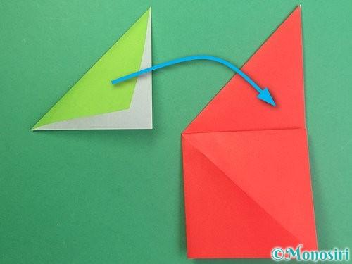 折り紙でりんごの折り方手順13